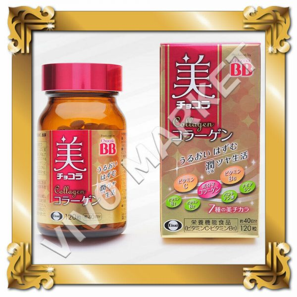 Japan Eisai Chocola BB Beauty Collagen 120 tablet for 40 days FS