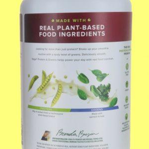2 PACK Vega Protein & Greens SLATED CARAMEL Plant Based Protein Powder 1
