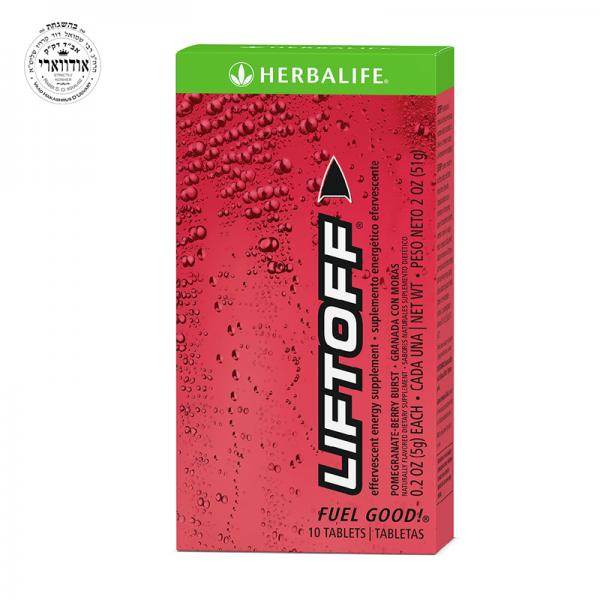 Liftoff® Pomegranate-Berry Burst 10 Tablets