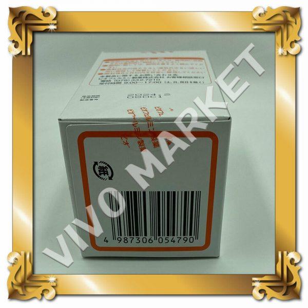 Japan Supplement New BIOFERMIN S Lactic Acid Bacterium 540 Tablets FS 10