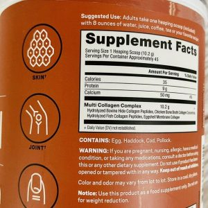 ANCIENT NUTRITION MULTI COLLAGEN PROTEIN  expiration date 06/2021 1.01LBS-N2 1