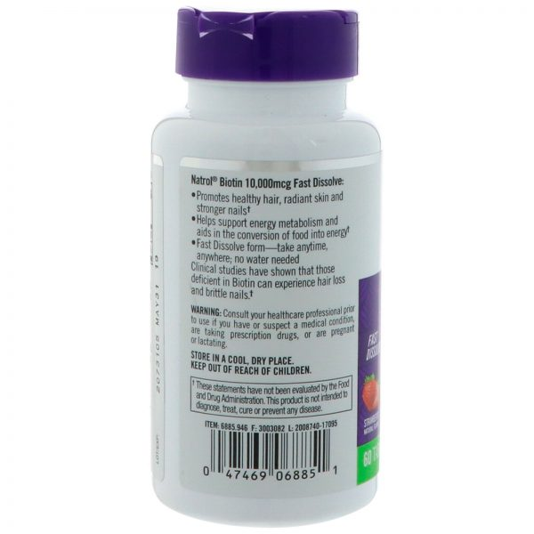 Biotin, Maximum Strength, Strawberry, 10,000 mcg, 60 Tablets 2