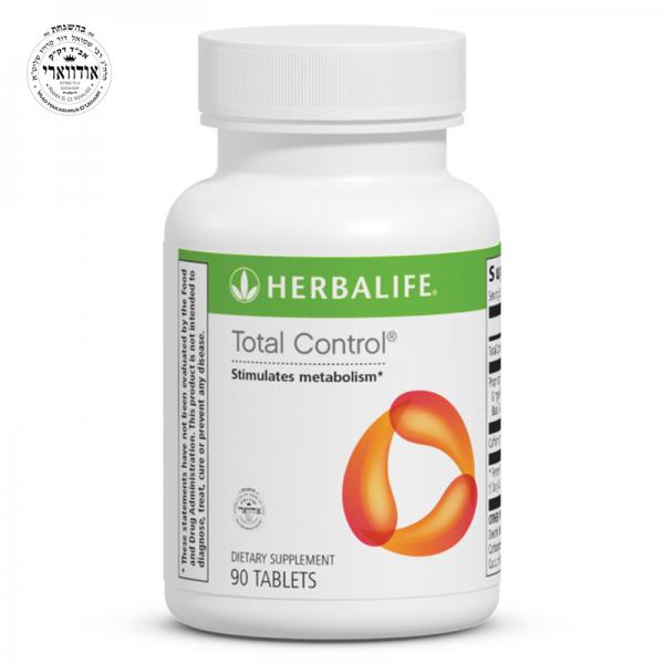 Herbalife Total Control 90 Tablets