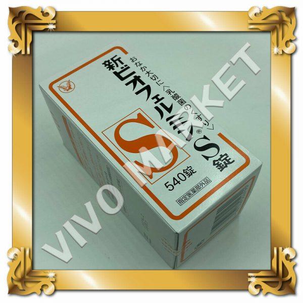 Japan Supplement New BIOFERMIN S Lactic Acid Bacterium 540 Tablets FS 11