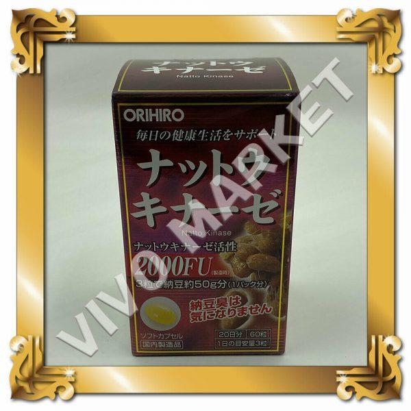 Japan ORIHIRO Natto Kinase 60 Capsules 20 Days JAPAN FS 1