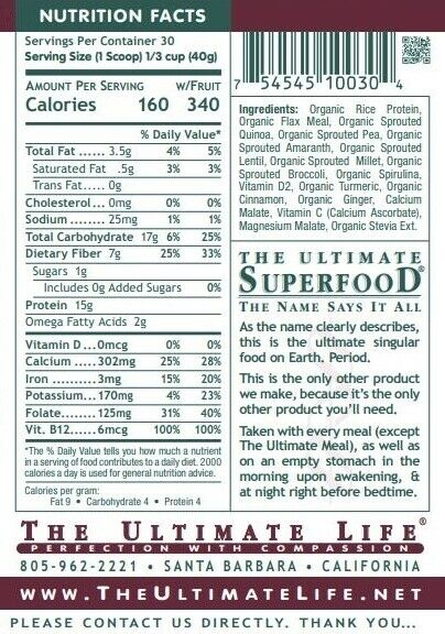 THE ULTIMATE MEAL - by THE ULTIMATE LIFE 5