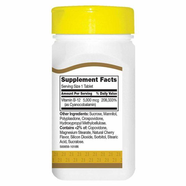 21st Century Vitamin B12 5000mcg High Potency Tablets 110ct -Exp. Date 04-2022- 1