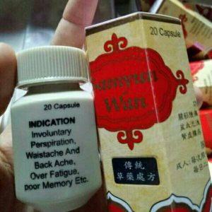 20 Original Samyunwan Sam Yun Wan  Herbs  1