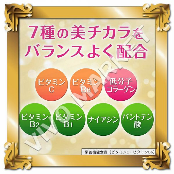 Japan Eisai Chocola BB Beauty Collagen 120 tablet for 40 days FS 3