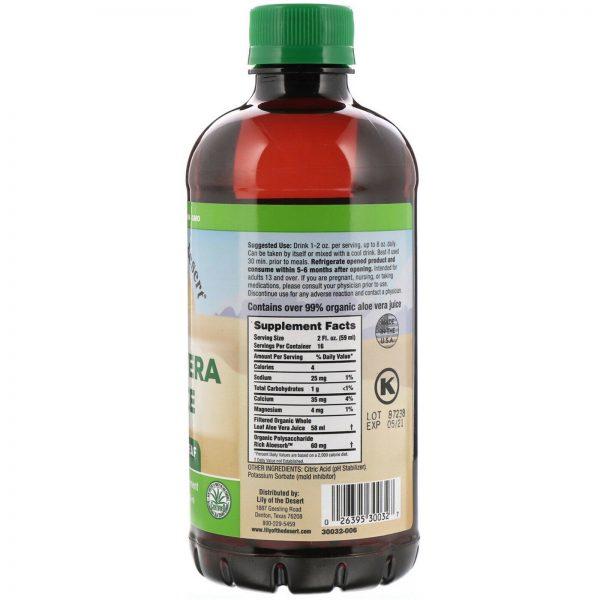 Lily of the Desert Aloe Vera Juice 32 fl oz 946 ml Kosher 1