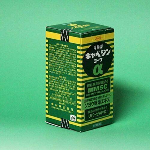 Kowa Kyabejin Alpha 300 Tablets Gastrointestinal agent CABAGIN KOWA Japan 1