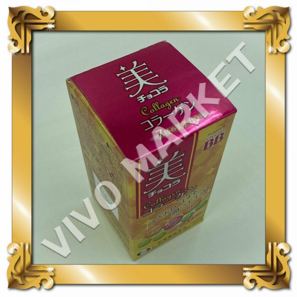 Japan Eisai Chocola BB Beauty Collagen 120 tablet for 40 days FS 10