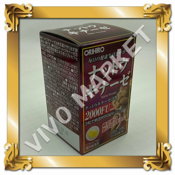Japan ORIHIRO Natto Kinase 60 Capsules 20 Days JAPAN FS 2
