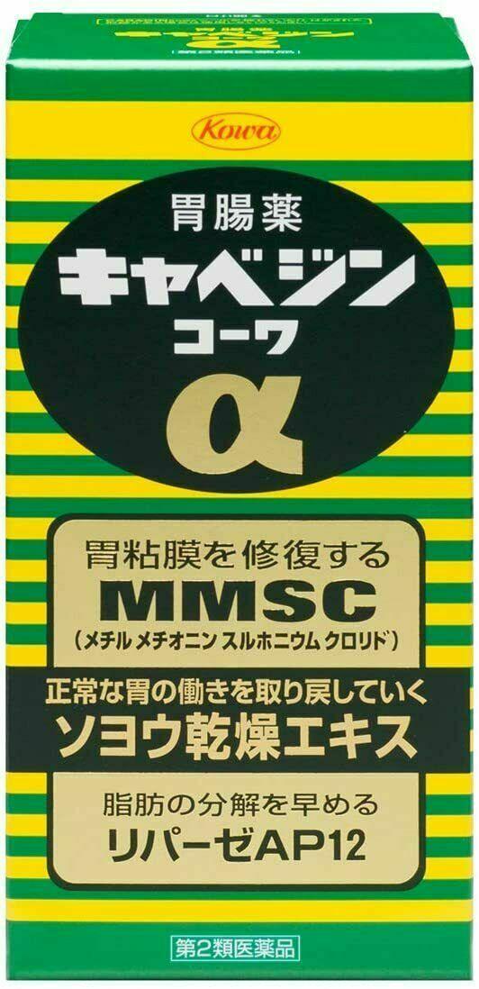 Kowa Kyabejin Alpha 300 Tablets Gastrointestinal agent CABAGIN KOWA Japan