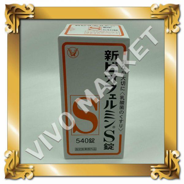 Japan Supplement New BIOFERMIN S Lactic Acid Bacterium 540 Tablets FS 7