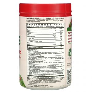 Super Greens, Alkalizing Formula, Berry, 10.6 oz (300 g) 1