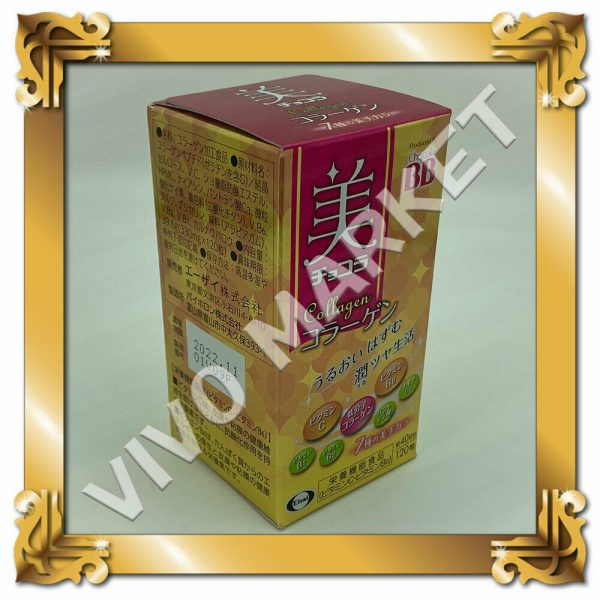 Japan Eisai Chocola BB Beauty Collagen 120 tablet for 40 days FS 6