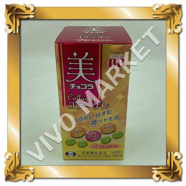 Japan Eisai Chocola BB Beauty Collagen 120 tablet for 40 days FS 5