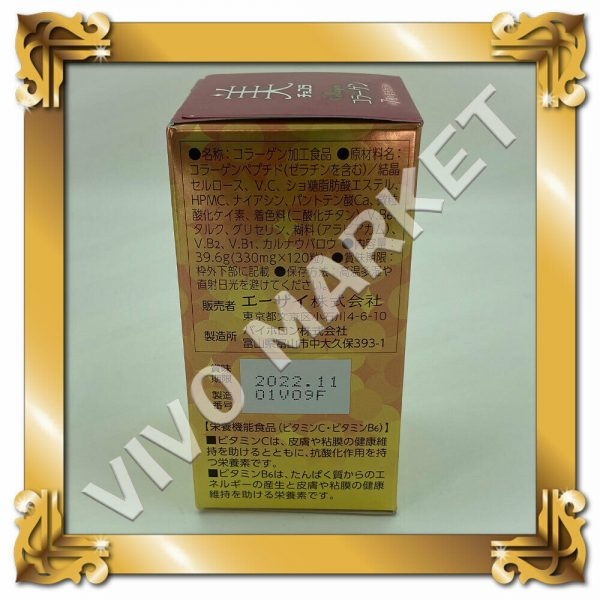 Japan Eisai Chocola BB Beauty Collagen 120 tablet for 40 days FS 7