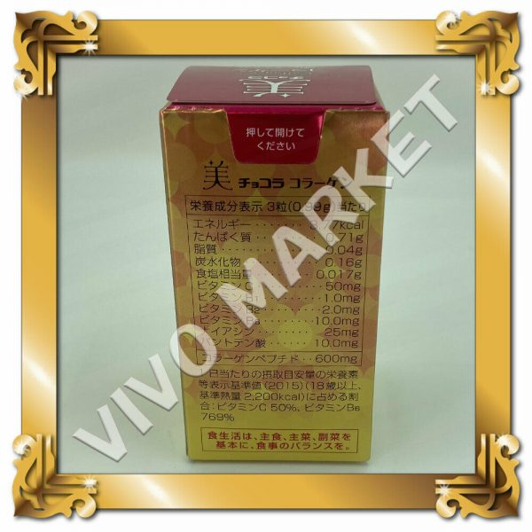 Japan Eisai Chocola BB Beauty Collagen 120 tablet for 40 days FS 8