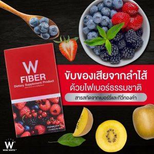 5X W Fiber Detox Mixed Berry Balance Body Weight Control Antioxidant Healthy DHL 1