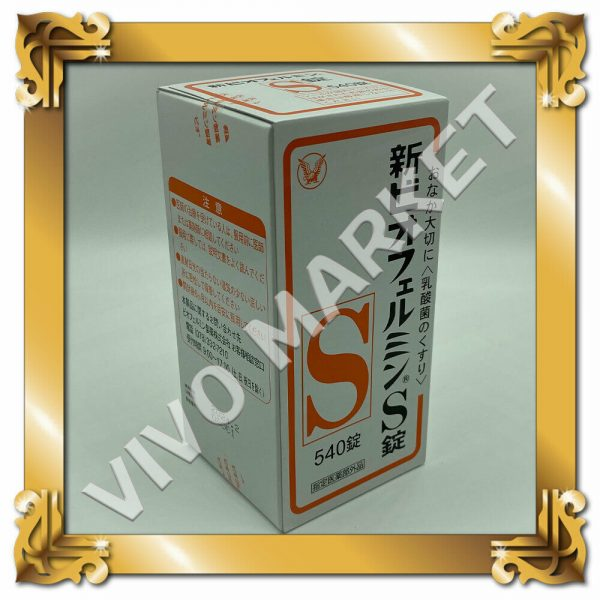 Japan Supplement New BIOFERMIN S Lactic Acid Bacterium 540 Tablets FS 8