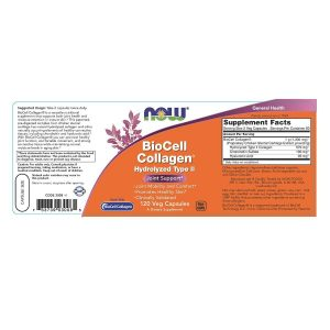 Now Foods Biocell Collagen(R) 120 Vcaps Made in USA FREE SHIPPING 1