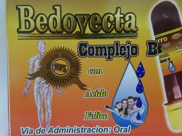 Ampolletas BEDOYECTA NEUROBION HIERRO 10 Botellas 15ml C/U                 CIMAE 8