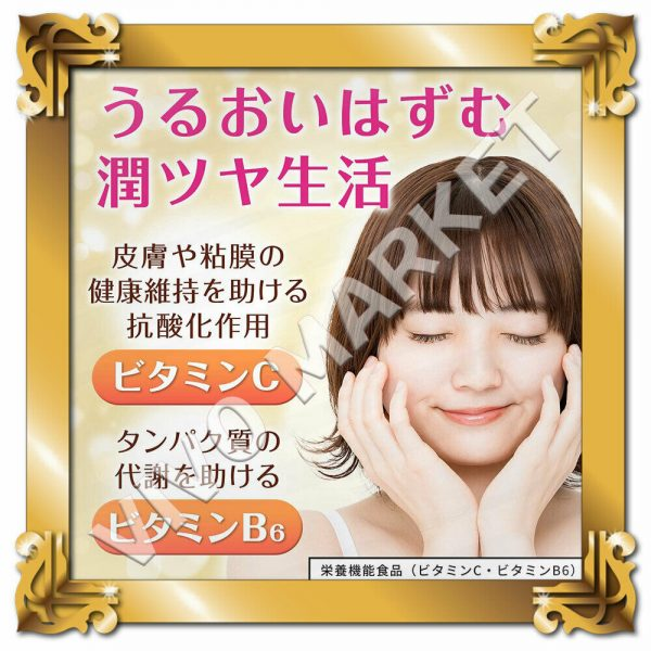 Japan Eisai Chocola BB Beauty Collagen 120 tablet for 40 days FS 2