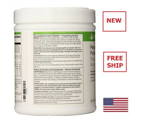 Herbalife Personalized Protein Powder 360g Free Ship 2