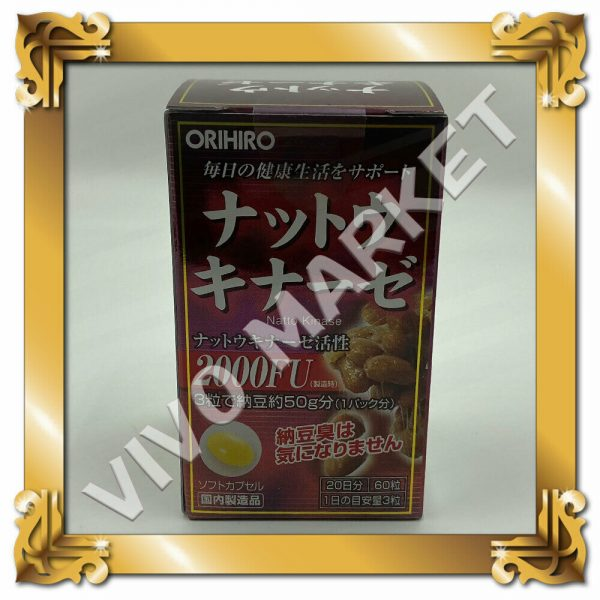 Japan ORIHIRO Natto Kinase 60 Capsules 20 Days JAPAN FS 4