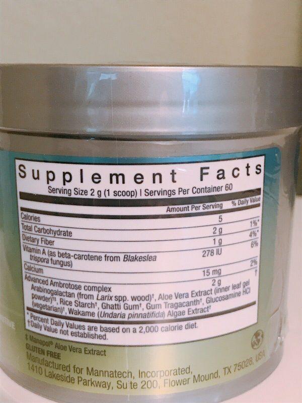 Mannatech® Advanced Ambrotose™ 120g Powder 1