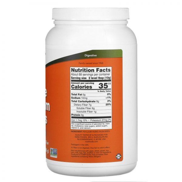 Now Foods Whole Psyllium Husks 24 oz 680 g GMP Quality Assured, Kosher, Vegan, 1