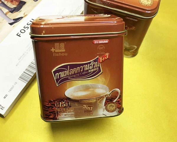 1 Box SLIMMING INSTANT COFFEE DIET DRINK LOSE WEIGHT NATURALLY Rapid Thailand