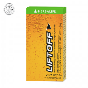 Herbalife Liftoff MultiFlavor 10 Tablets FreeShipping