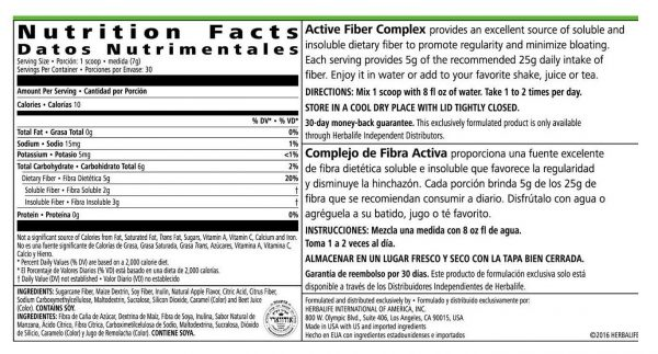 Herbalife Active Fiber Complex Apple Flavor 210g FREE SHIPPING 2
