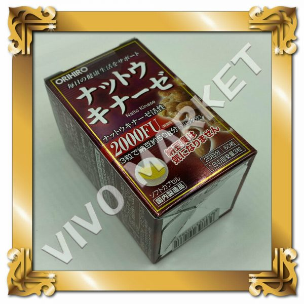 Japan ORIHIRO Natto Kinase 60 Capsules 20 Days JAPAN FS 7