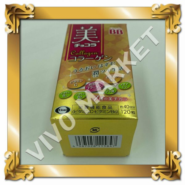 Japan Eisai Chocola BB Beauty Collagen 120 tablet for 40 days FS 11