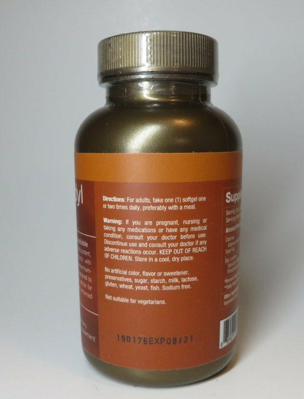 PHOSPHATIDYL CHOLINE 420mg 60 Softgels 3
