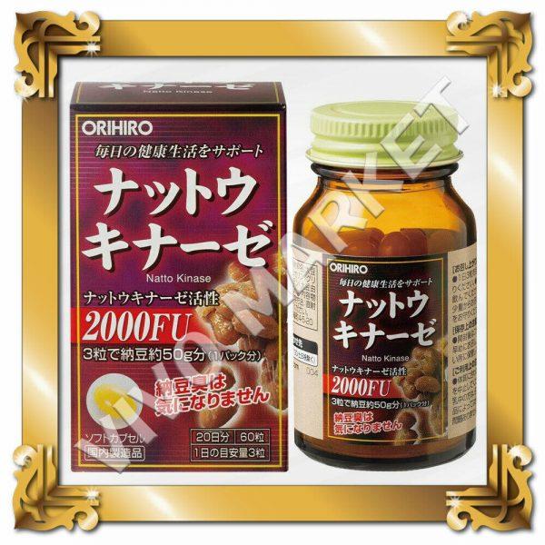 Japan ORIHIRO Natto Kinase 60 Capsules 20 Days JAPAN FS