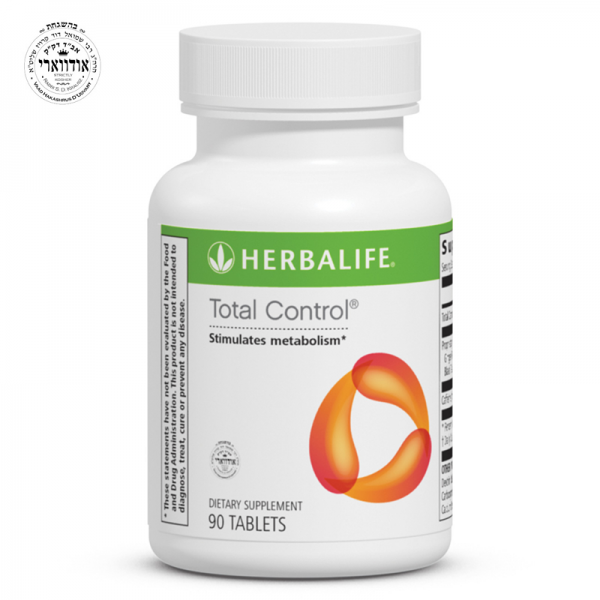 Brand New Herbalife Total Control®:90 tab supplement for stimulate  Metabolism