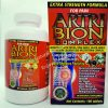 ARTRIBION COMPLEX 100 tabs FOR PAIN RELIEF ortiga AJO REY ajo negro GLUCOSAMINE