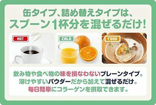 NEW 3 Gold Pack! Meiji PREMIUM Amino Collagen powder, 28days (196g) x 3 refills! 3