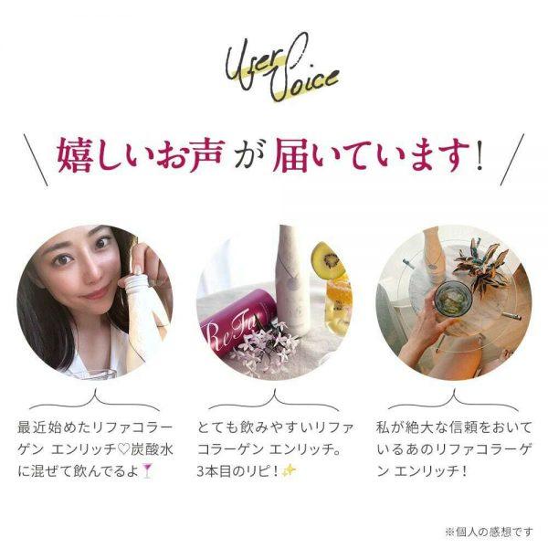 ReFa MTG COLLAGEN ENRICH Drink 480ml High concentration / Non-caffeine Japan DHL 4