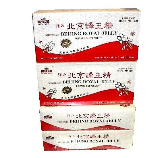 6 BOXES BEIJING ROYAL JELLY EXTRA STRENGTH Total 120 BOTTLES