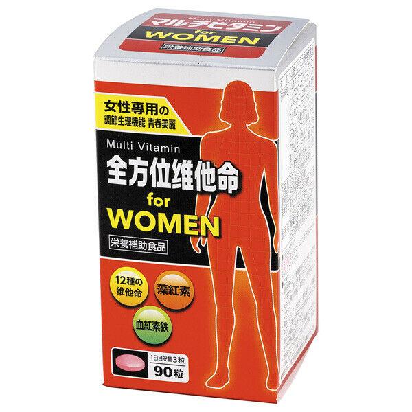 【全方位】維他命PLUS血紅素鐵錠(女性專用)90錠 2