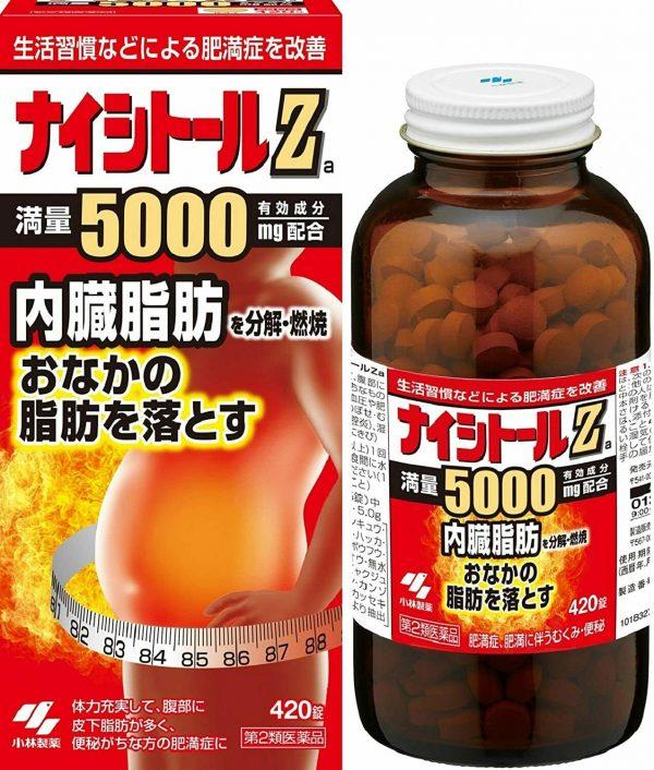 KOBAYASHI NAISHITORU Burning Slimming Herbal Za 420 tablets  From Japan