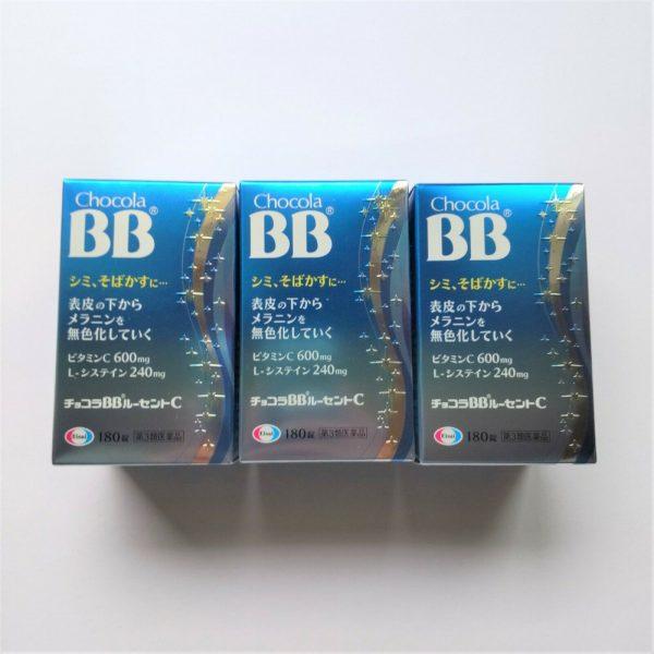 x3 box Eisai Chocola BB Lucent C 180 tablets VitaminC and L-cysteine Supplement