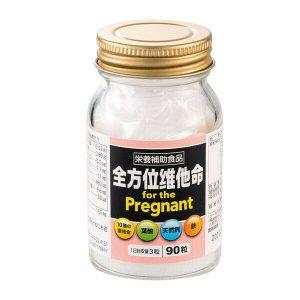 【全方位】維他命PLUS葉酸錠(孕婦專用)90錠【買一送一組合】