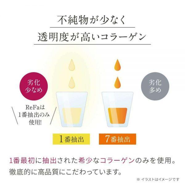 ReFa MTG COLLAGEN ENRICH Drink 480ml High concentration / Non-caffeine Japan DHL 2